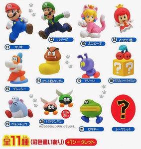 Super Mario 3D world Choco figures (random)